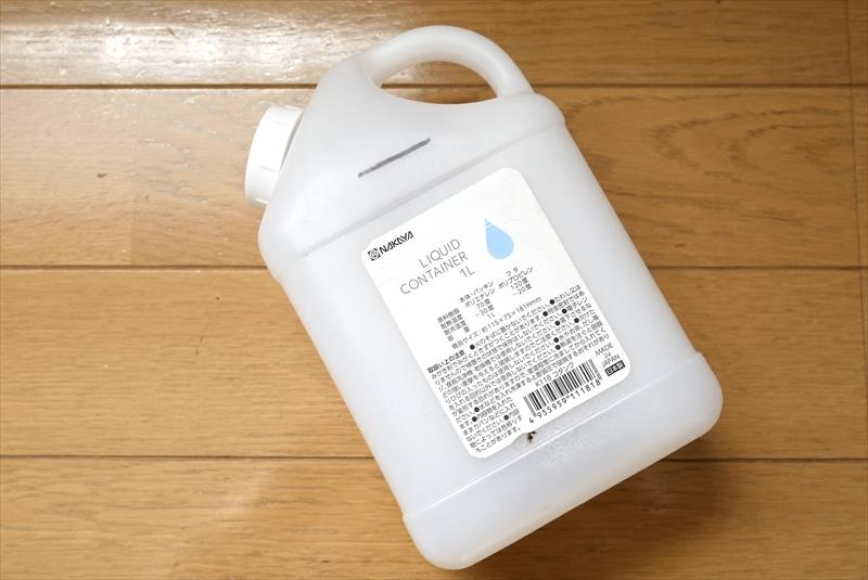 肥料用タンク
